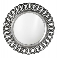 peegel Circle, 80 cm cm, antiikhõbe